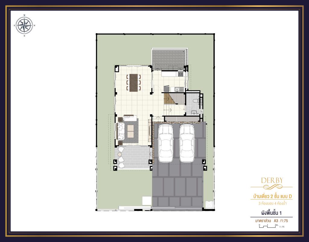 plan-d-1-1024x800new