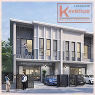 K-Avenue Maharaj-Napajarus